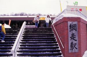 19890210-12
