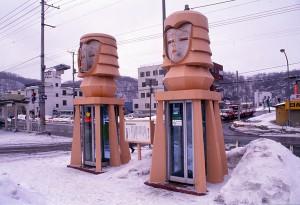 19890210-13