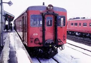 19890210-14