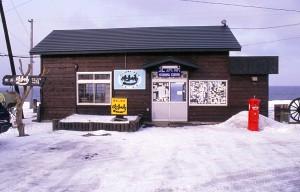 19890210-5