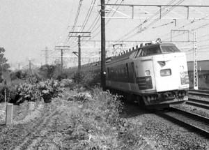 19781123-2