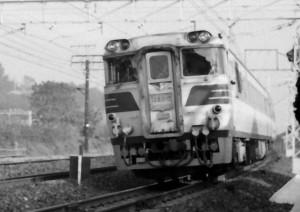 19781123-4