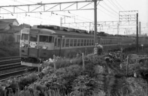 19781123-6