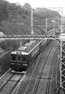 19781123-7