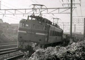 19781123-8