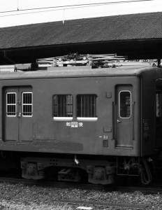 19870103-21