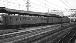 19870103-26