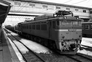 19870308-32