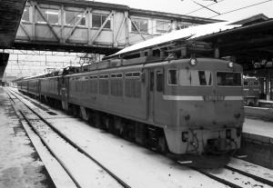 19870308-33