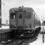 19870308-35