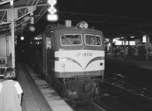 19820918-1