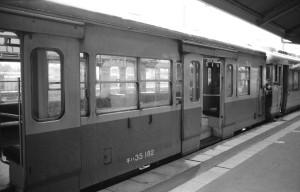 19820919-7