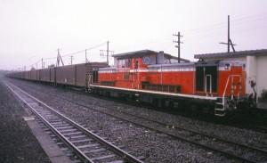 19880828-2