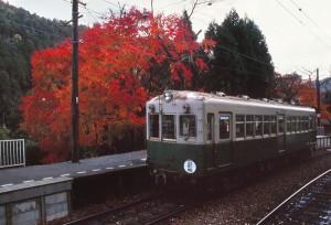 19871123-3