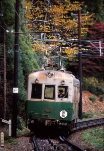 19871123-4