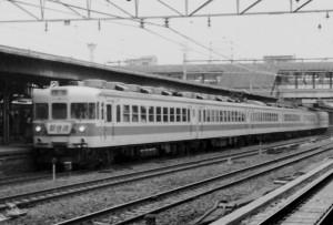 19780312-4