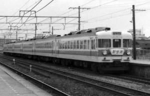 19780312-5