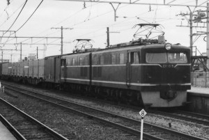 19780312-6