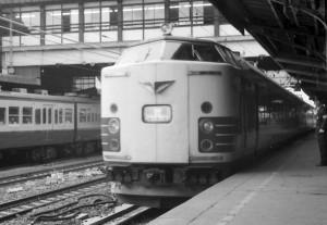 19780312-8