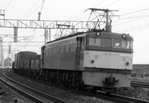 19800211-10
