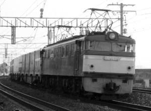 19800211-11