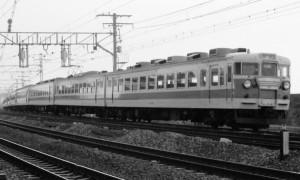 19800211-12