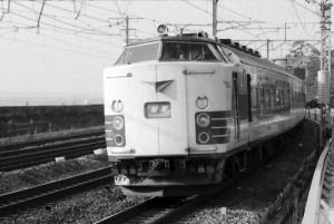 19800211-16