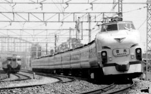 19810726-1