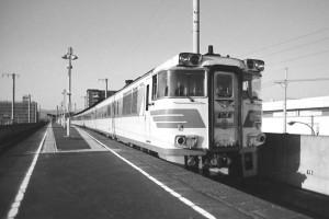19870605-2