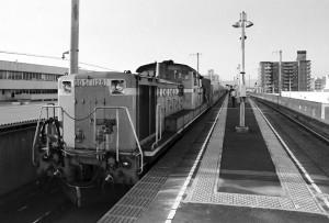 19870605-7