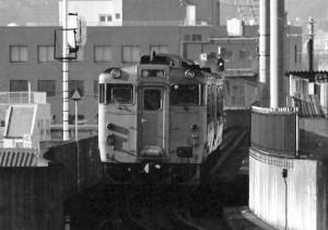19870605-9