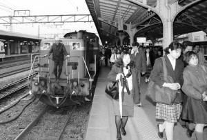 19871130-1