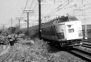 19781015-2