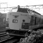 19781015-3