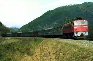 19790212-1003