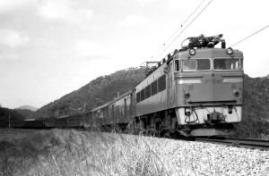 19790212-1008