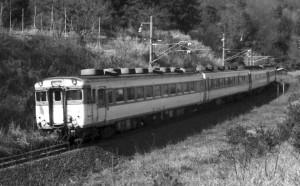 19790212-1010