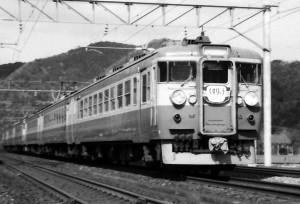 19790212-1016