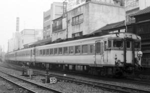 19811229-1