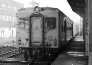 19811229-11