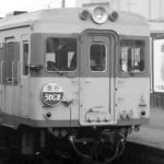 19811229-13