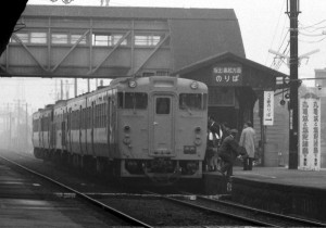 19811229-2