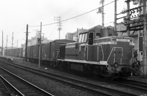 19811229-3