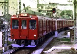 19850115-1