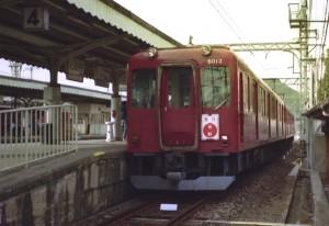 19850115-2