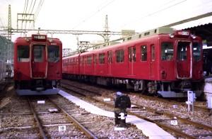 19850115-3
