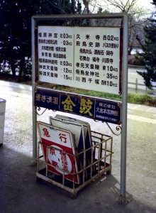 19850115-5
