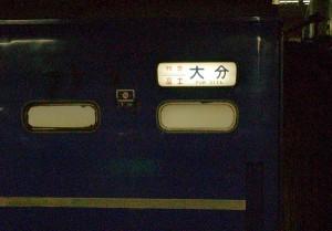 20050228-3