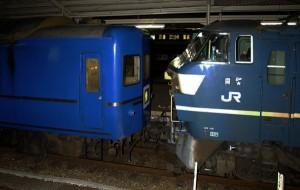 20050228-4