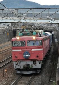 20120301-1